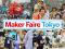 Maker Faire Tokyo 2018出展決定!